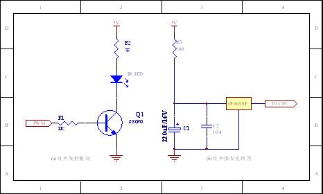 图3红外发射接收模块原理图