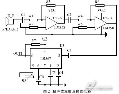 产生交流小信号,此信号经过lm358组成2级放大电路后,幅值达25mv以上.