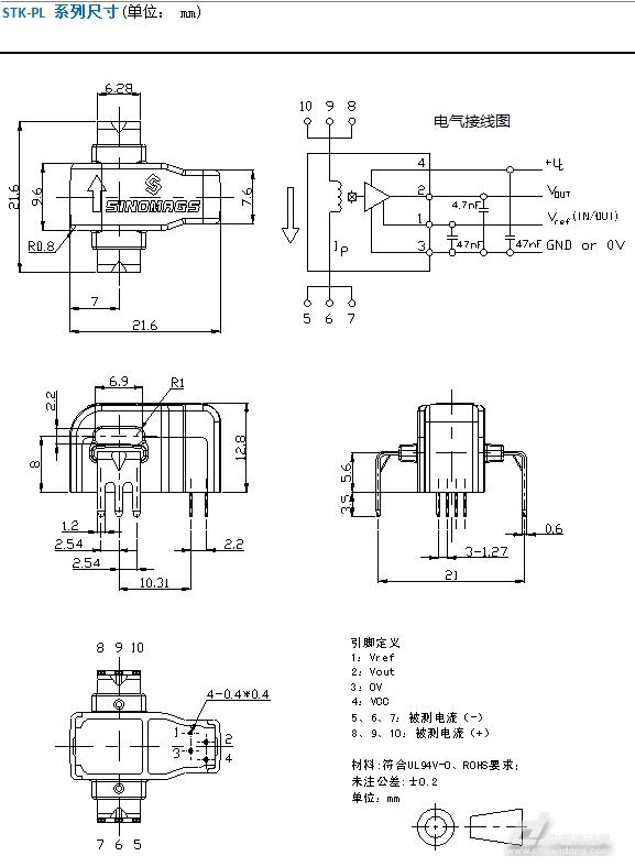 stk760一223a电路图