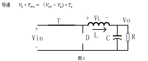 buck降压型电路拓扑