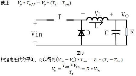 boost升压型电路拓扑,有时又称为step-up电路,其典型的电路结构如下