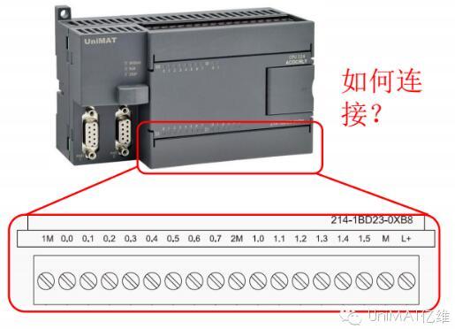 接近开关与plc数字量输入如何连接