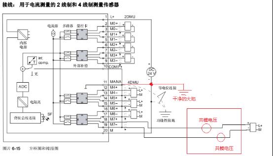 电路 电路图 电子 原理图 554_317