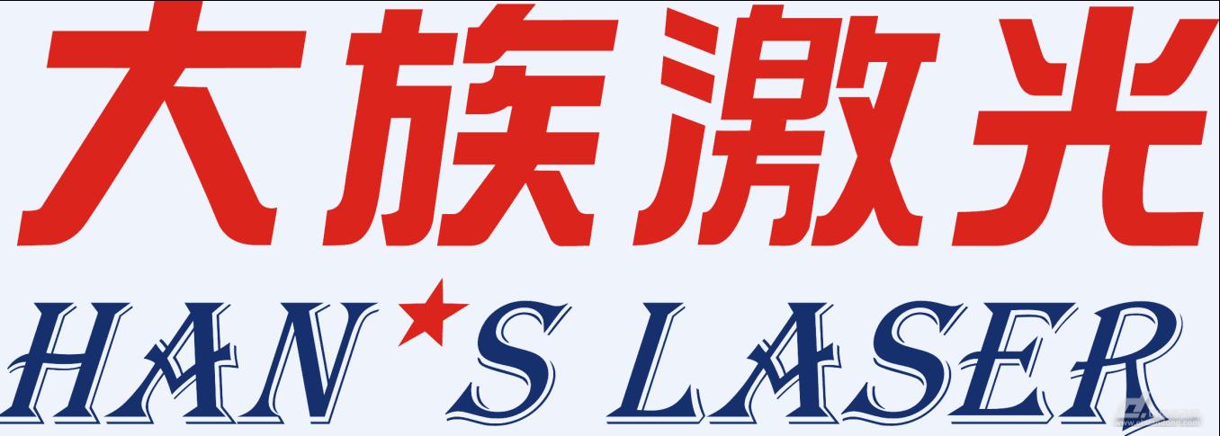 """「第二届中国智能装备产业博览会」暨「第五届中国电子装备产业博览会」(简称「EeIE2016」)将于2016年7月28-30日在深圳会展中心举办,大族激光将携多款先进的智能激光装备参展。 博览会同期,7月29日上午在大族科技中心将举行""""领先智能制造企业走进大族专场商务对接会"""",邀请了珠三角地区知名应用企业及外宾代表莅临大族激光参观考察,深入地了解大族激光在智能制造领域的发展现状和全球各领域的战略布局;下午在深圳会展中心还将举办由大族激光、深圳市智能装备产业协会主办的""""全球"""
