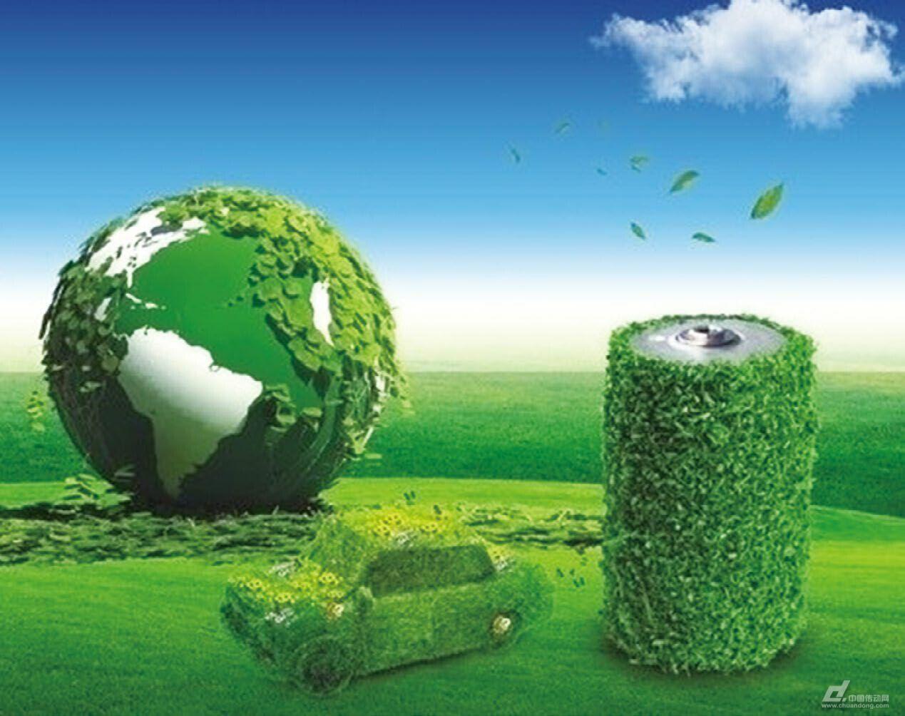 绿色转型:中国制造业节能减排发展态势前瞻