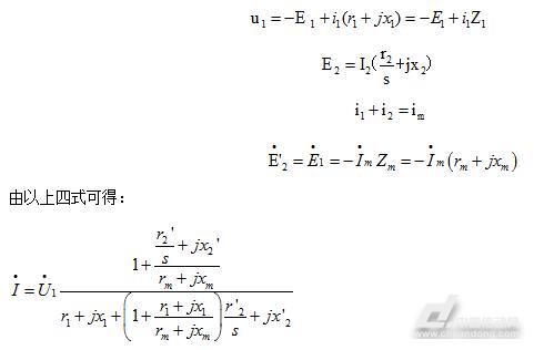 u1为定子电压向量,e1为定子感应电动势向量,i1为定子电流向量,im为磁