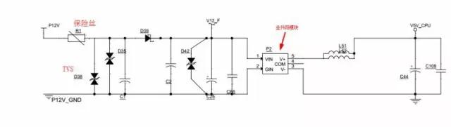 电源原始滤波电路