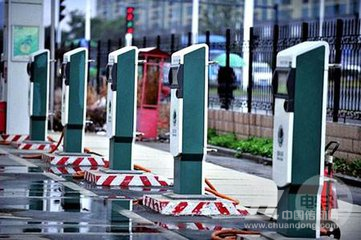 电动汽车充电站与电动汽车充电桩区别在哪?