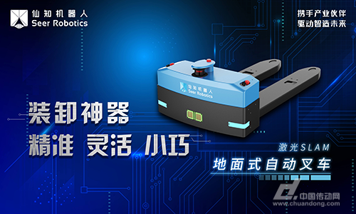 仙知机器人,智能工厂